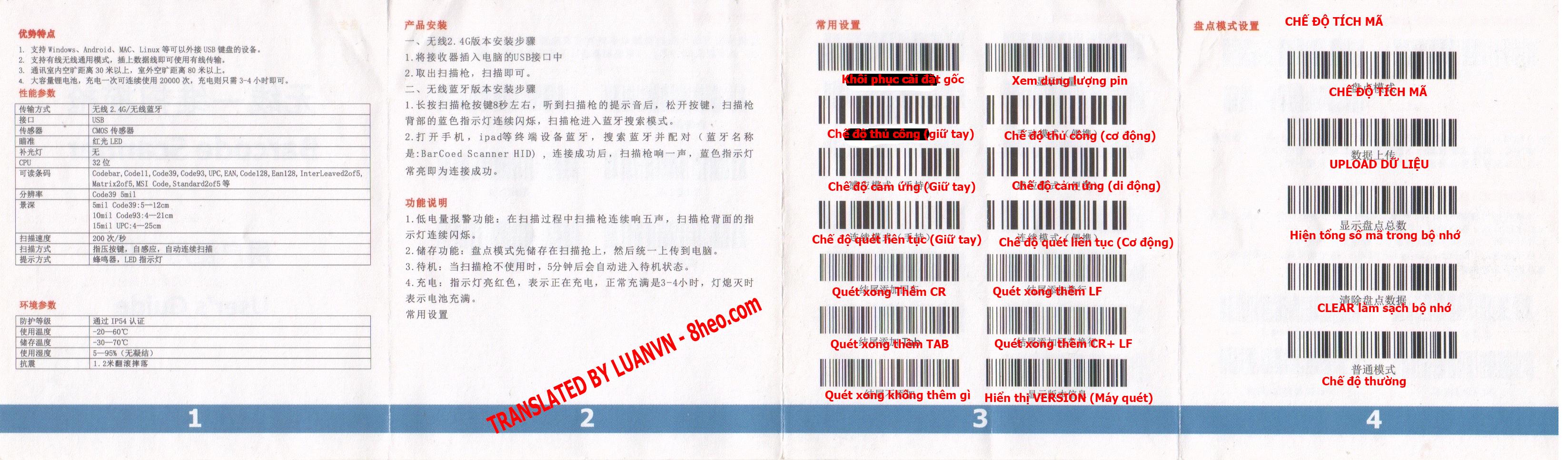 Sổ cài đặt máy quét mã vạch ivn060