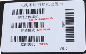 Thẻ mã nhanh cho ivn039 máy quét mã vạch bluetooth không dây YHD 3100 1D