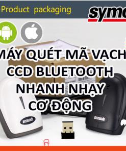 ivn083 máy quét mã vạch
