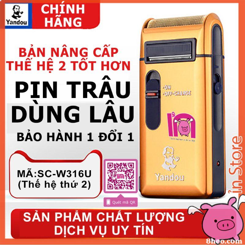 ivn123 Máy cạo râu Yandou SC-W316U