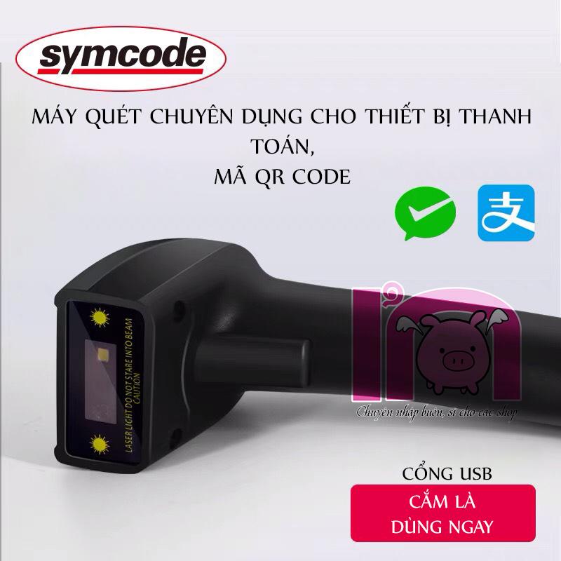 ivn076 máy quét mã vạch symcode không dây cảm biến hồng quang CCD (2D) quét được cả mã barcode 2D và 1D